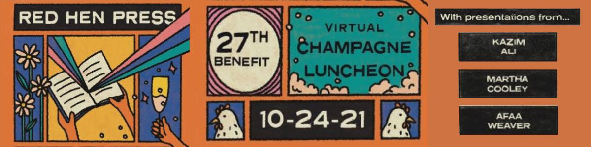 27th Benefit Banner
